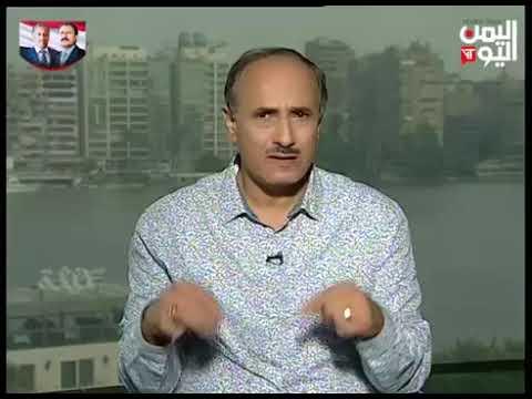 قناة اليمن اليوم - الصحافة اليوم 21-10-2019