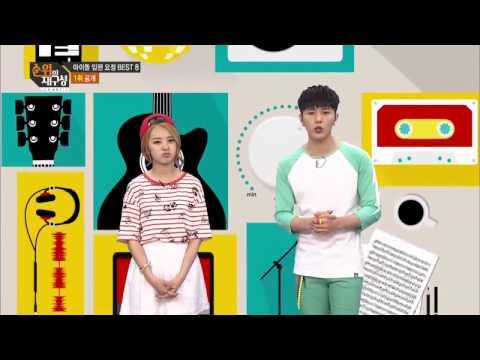 140616 MBC Music 순위의 재구성 1위 EXO 시우민XIUMIN