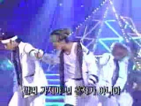 Shinhwa - Only One