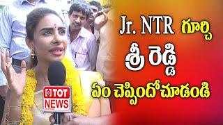 Sri Reddy Strange Comments on Jr.NTR in the live Protest | Sri Reddy Live | Y5 tv |