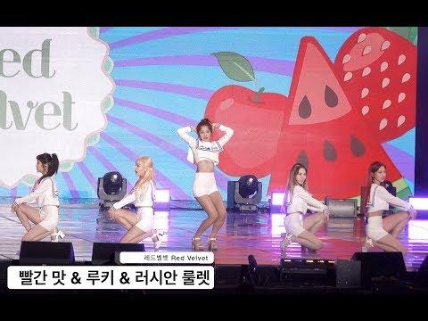 레드벨벳 Red Velvet[4K 직캠]빨간 맛 & 루키 & 러시안 룰렛@170724 Rock Music