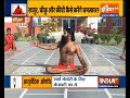 Drink this special milk shake to increase your height, know how to make it from Swami Ramdev  - 02:50 min - News - Video