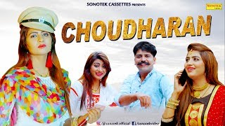 Choudhran – Sonika Singh – Heemat Kurar