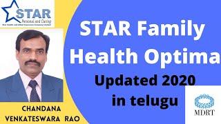 Star Family Health Optima policy in telugu | updated 2020