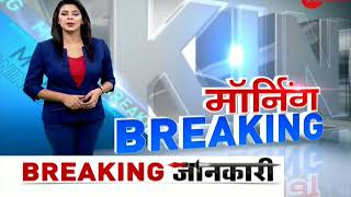 Morning Breaking: Watch top News stories of the day, August 1, 2018