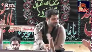Allama Asif Raza Alvi | 21 July 2018 | chokar kalan Gujrat ( Raza Production )