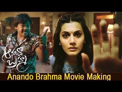 Anando-Brahma-Movie-Making