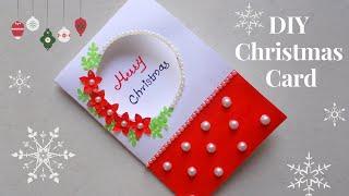 DIY Christmas Greeting Card/How to make Christmas Card  /Simple and Easy Christmas Card for kids