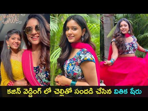 Watch: Vithika Sheru and her sister Krithika at cousin wedding pics
