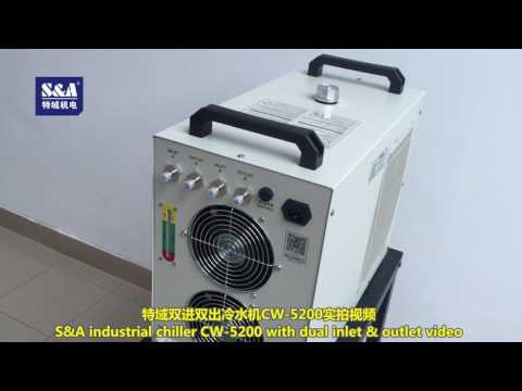 S&A industrial chiller CW-5200 with dual inlet & outlet video