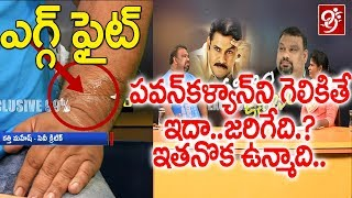 Kathi Mahesh Interview after Pawan Kalyan fans attack..