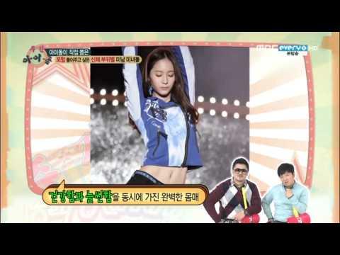 130424 Weekly Idol - Krystal