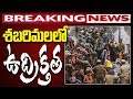 High tension in Sabarimala as 2 women try to enter temple
