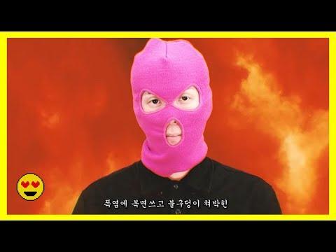 쇼미더머니 최대 수혜자 Top7 총정리