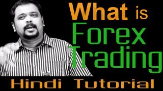 Forex trading meaning in hindi