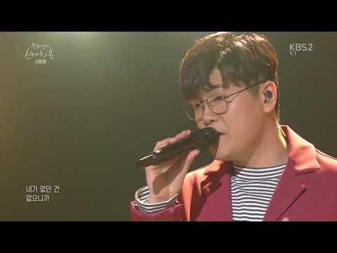[MAJOR9/신용재] 신용재(SHIN YONG JAE) '가수가 된 이유 유스케 LIVE'