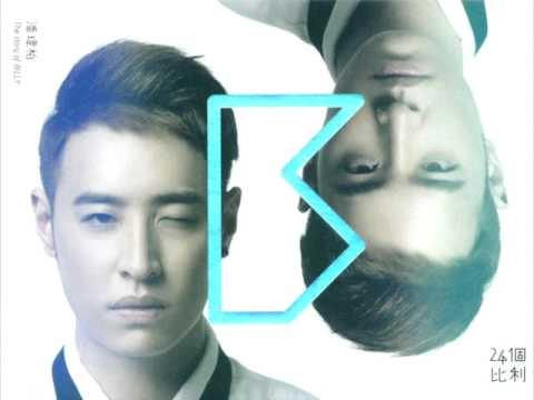 華麗進行曲 (Radio Edit) - 潘瑋柏