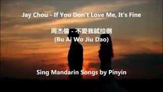 Jay Chou - If you don't love me, its fine. [周杰倫-不愛我就拉倒] pinyin lyrics.