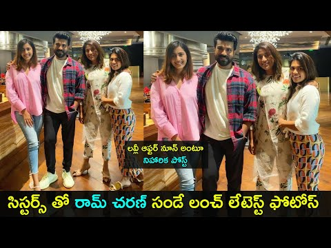 Watch: Ram Charan best moments; lunch with sisters