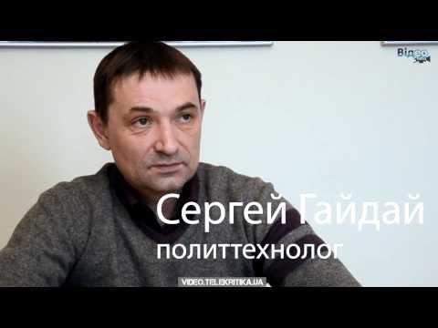Сергей Гайдай о том, что сначала надо строить в Украине: Би-би-си или Британию