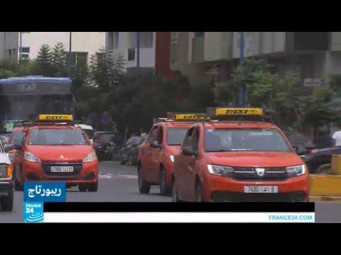 غضب بين سائقي سيارات الأجرة بسبب تطبيق أوبير