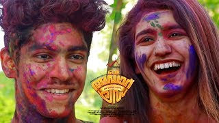 Oru Adaar Love Holi Celebration , Priya Varrier , Roshan Abdul Rahoof
