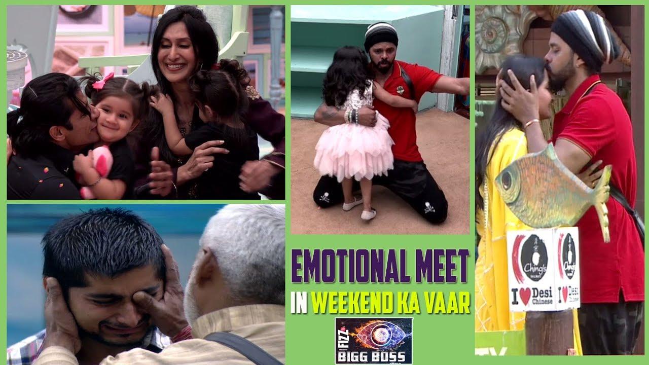 Bigg Boss12 WKV: Emotional Meeting Of Family With Housemates | Bhuvaneshwari Slammed Surbhi & Rohit