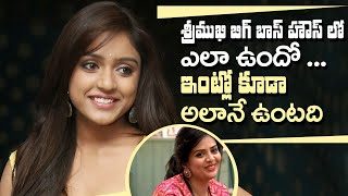 Vithika Sheru about Sreemukhi's behaviour inside and outsi..