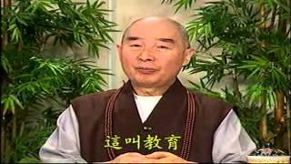 Thái Thượng Cảm Ứng Thiên Tập 1 & 2- Pháp Sư Tịnh Không