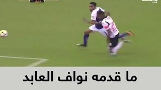 جميع ما قدمه اللاعب نواف العابد مع الهلال في موسم 17/18     -