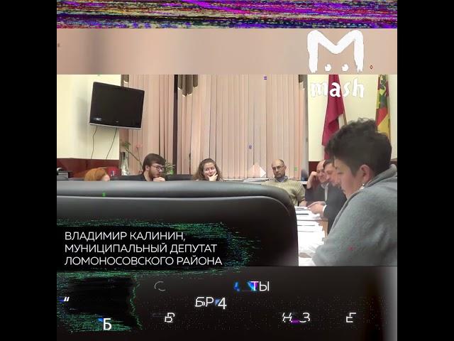 Московский депутат Владимир Калинин предложил не праздновать «День победы»
