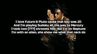 Kodak Black - Codeine Dreaming ft. Lil Wayne (LYRICS)