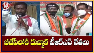 TRS leaders join BJP in Dubbaka ahead of bypolls..
