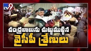 High Tension: YSRCP activists stop Chandrababu convoy..