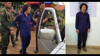 ក្តៅៗ សន សំនៀង ត្រូវបានចាប់ខ្លួនភ្លាមៗក្រោយពីធ្វើការLive នៅមុខអាវុធហត្ថ 7/15/2018-khmer media news