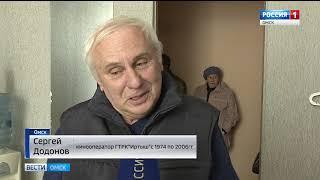 В Омске сегодня простились с почётным журналистом Омской области Александром Жидковым