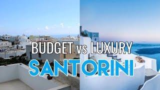 Santorini: Budget vs Luxury Hotel | Sex & Wanderlust