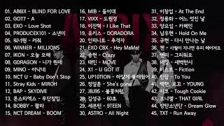 남자아이돌 노래모음 45곡 | KPOP BOYS Playlist 45