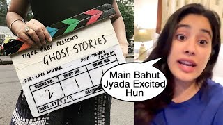 Janhvi Kapoor to debut on Netflix as ghost..