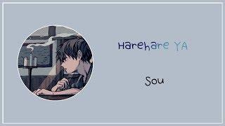 Sou  - ハレハレヤ (HareHare Ya - 朗朗晴天) LYRICS (JPN/ROM/ENG)