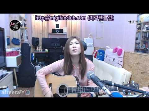 [J-pop] 런 RUN (나가부찌 쯔요시 ながぶち つよし) Cover by 미기 MIGI ミギ Jpop