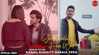 Gal Wakh Hon Wali – Kamal Khan