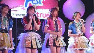 MATA ANATA NO KOTO WO KANGAETETA [คิดถึง] - BNK48