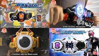 Henshin Series Toys CM [Kamen Rider Gaim to ZI-O] ~ Every Sentai Unique