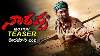 Narappa Movie Official Motion Teaser-Venkatesh..