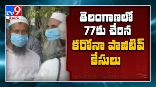 Delhi Nizamuddin incident: Telangana govt likely to tighte..