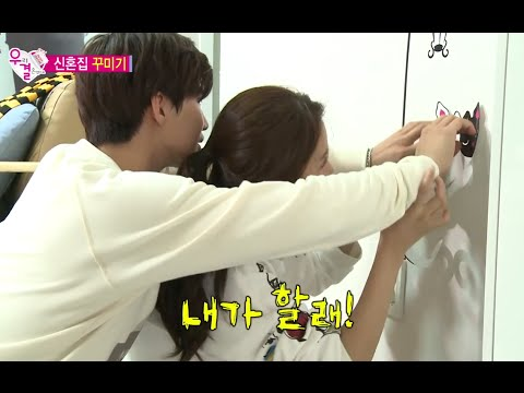 We Got Married, Jae-rim, So-eun (5) #06, 송재림-김소은 (5) 20141018