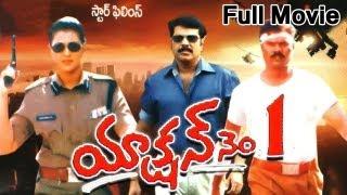 Action No. 1 Full Length Telugu Movie