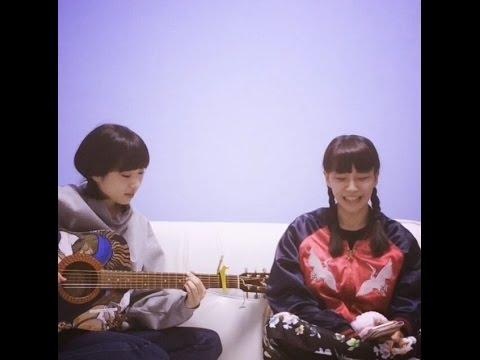山田エリザベス良子×原田ちあき『ハグミーシスター』(short ver.)
