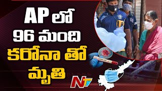 465 new positive cases identified in AP..